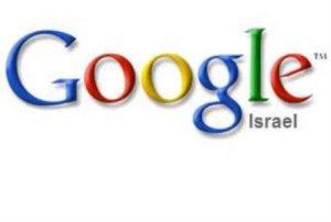 גוגל ישראלl